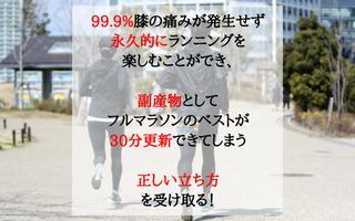 ダウンロード_2
