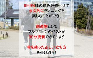 ダウンロード_3